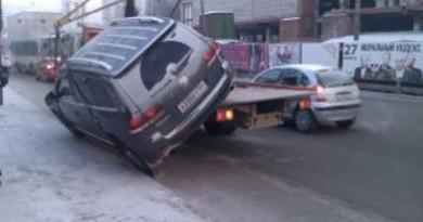 Выплата за повреждение автомобиля при эвакуации вырастет в пять раз КАРТИНКА ДЛЯ НОВОСТИ