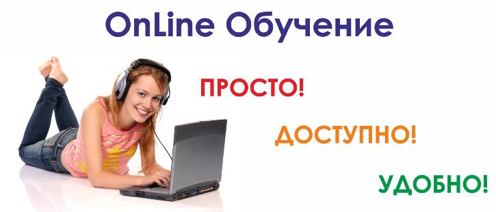 Online-конференция